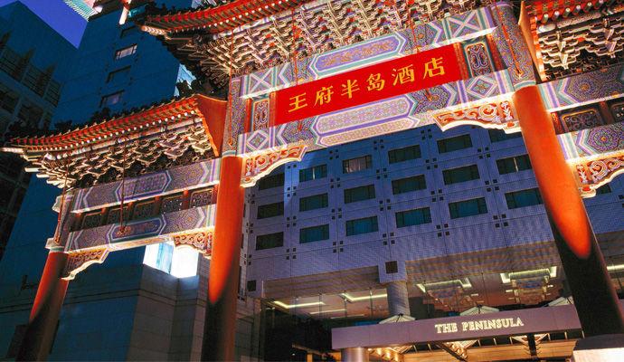 Pékin / Shanghaï - Peninsula et Longemont