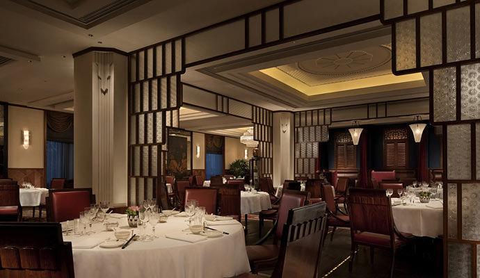 restaurant yi long court