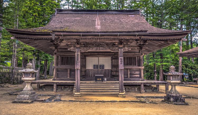Koya-San Dai Garan Temple