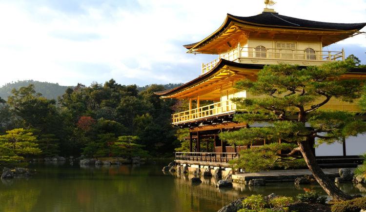 Kinkaku ji Kyoto