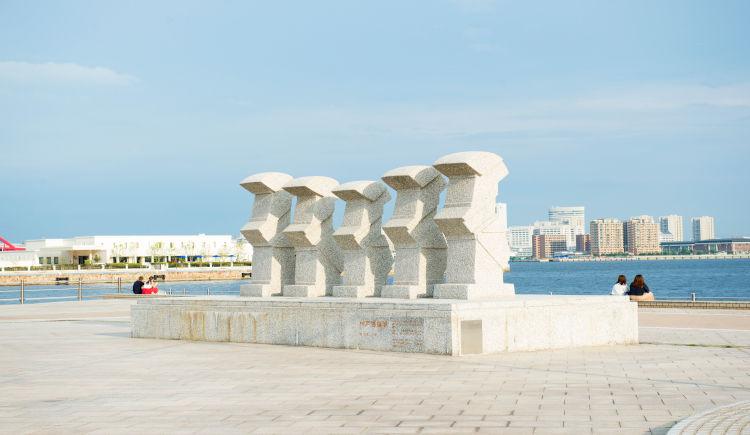 Monument du corps de Kobe
