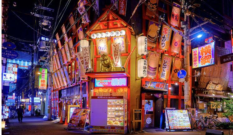 Osaka ville