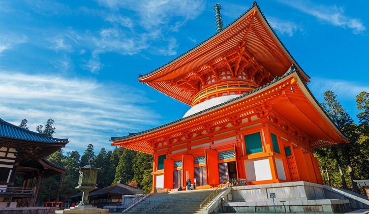 Japon Impérial et Spirituel 11 Jours / 8 Nuits