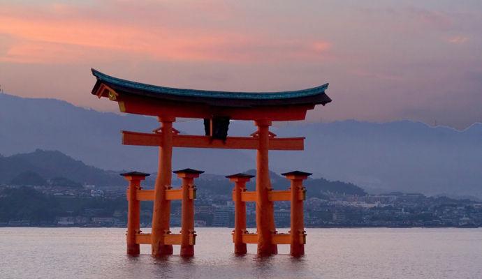 Le Japon ludique pour les familles 3*