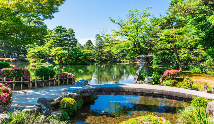 Kanazawa Jardin Kenroku-en