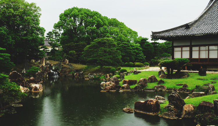 Kyoto Chateau Nijo Jardin