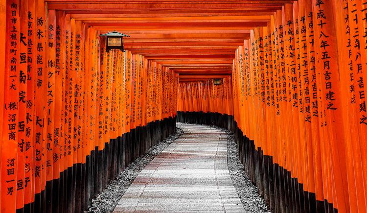 Kyoto Sanctuaire Fushimi