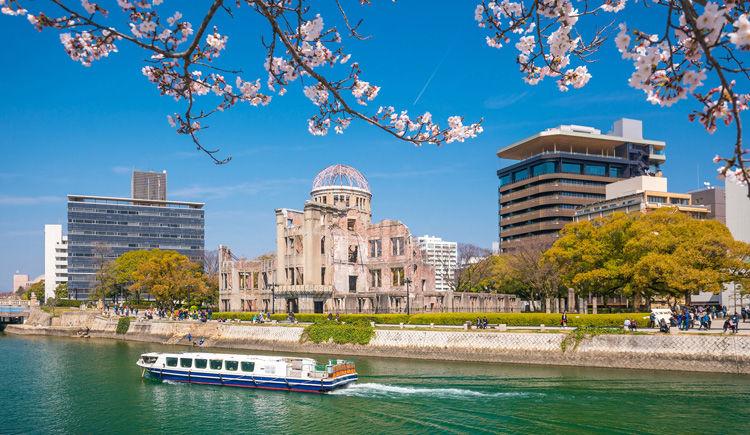 Hiroshima dome de Genbaku
