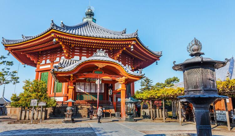Nara Temple Kofuku ji