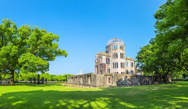 Hiroshima Parc du Memorial de la paix
