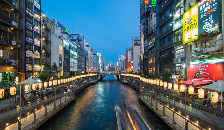 Osaka -quartier de Dotonbori