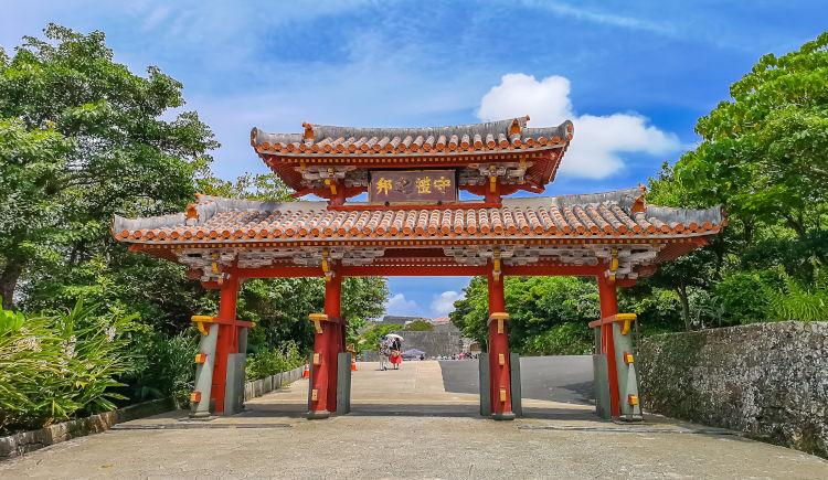 Shurijo Chateau Okinawa
