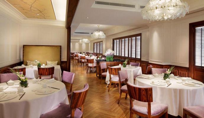 restaurant man fu yuan