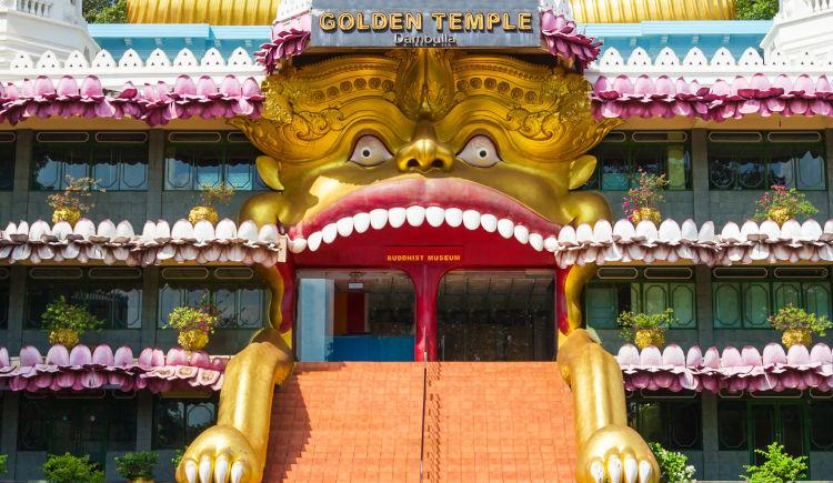 Dambulla Temple d Or