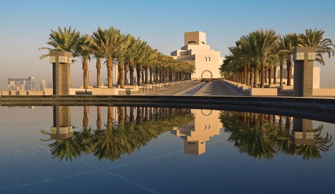 musee d Art Islamic