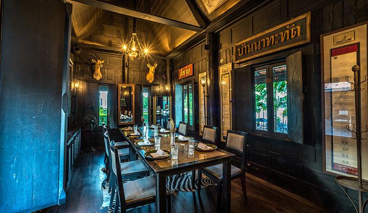 restaurant Chon Thai
