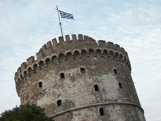 « Royaume Macédonien » 5 *