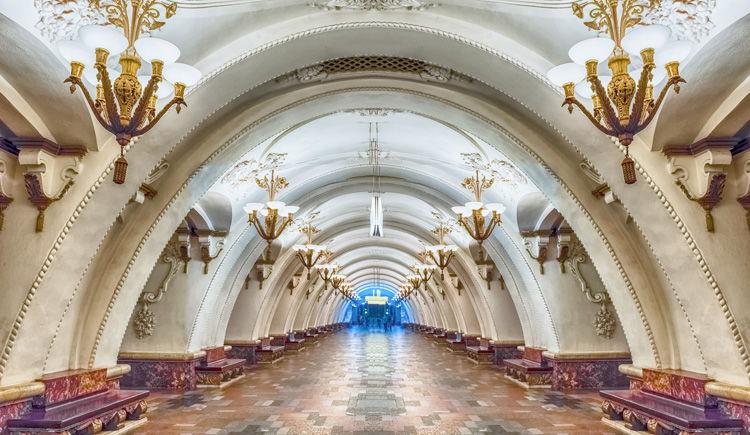 station de metro Arbatskaya