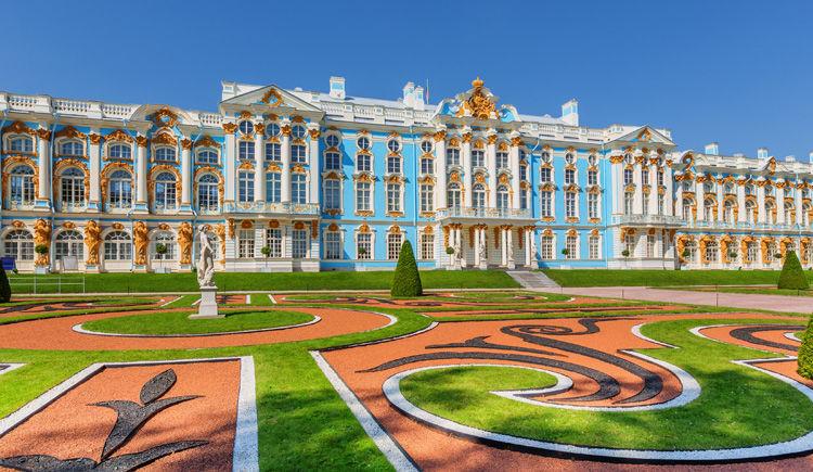 Palais Catherine a Pouchkine