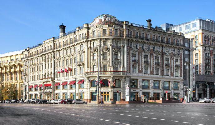 exterieur hotel national