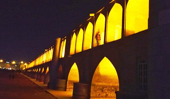 Pont Si O Seh Pol Ispahan