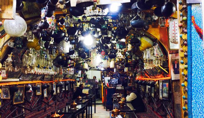Restaurant Ispahan