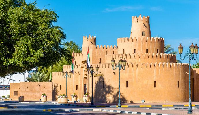 musee Al Ain Palace
