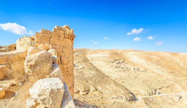 Clin Doeil De Jordanie 4* - DAmman à Amman 4 *