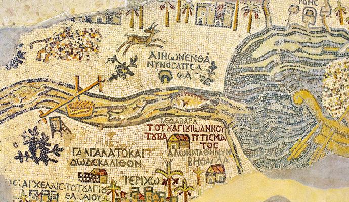 mosaique de la plus ancienne carte de -Terre Sainte