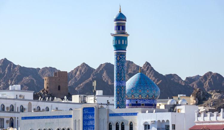 Muscat Corniche Muttrah