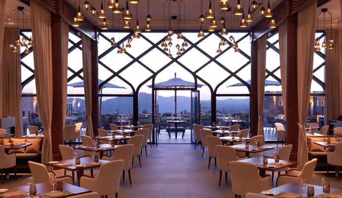 restaurant al maisan