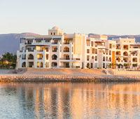 Kappa Club Oman Fanar Hotel 4 *