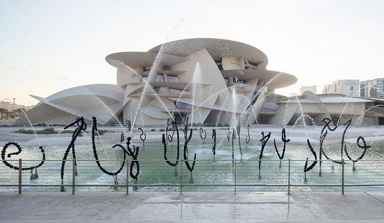 Le nouveau Musee National du Qatar